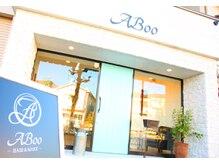 アブー(Aboo)の雰囲気(お洒落な南仏調の外観♪可愛らしいブルーのドアが目印☆)