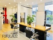 FUFULAU-2【フフラウ】