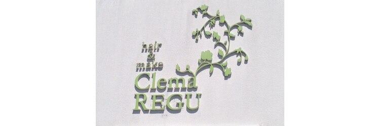 クレマレグ(Clema REGU)のサロンヘッダー