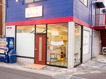 美容室 クレアの雰囲気(【クレア】へようこそ☆青い壁が目印です!)