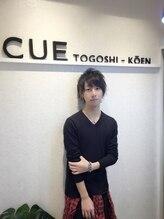 キュウ トゴシコウエン(CUE TOGOSHI-KOEN)舛添 龍一