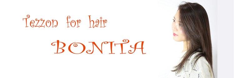テゾーンフォーヘアーボニータ(TEZZON for hair BONITA)のサロンヘッダー