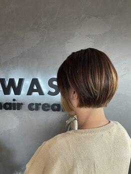 イワセ(IWASE)の写真/【こだわりトリートメント使用☆】6種類の薬剤をアナタの髪質に合わせ、調合して髪の内部から補修します!