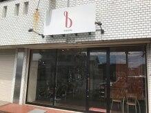 ブランシェ スタイリスト アカデミー(BRANCHE stylist academy)