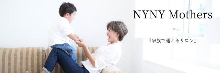 ニューヨークニューヨーク パピオス明石店(NYNY Mothers)のサロンヘッダー
