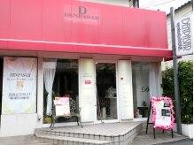 ヘアーサロン デンパサール(Hair salon DENPASAR)の雰囲気(JR立花駅から南へ徒歩5分!!当日予約もOKです♪)