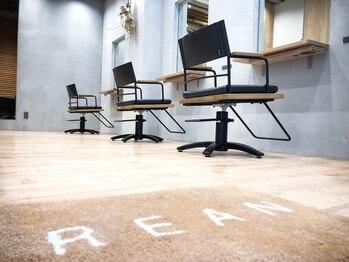 リアン(REAN)の写真/少人数×マンツーマン施術で人目を気にせずリラックス*技術・サービス・空間 全てでお客様をおもてなし♪