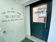アデリー なんば店(ADELIE)の雰囲気(エレベーターを降りたら右側のこちら#なんば #インナーカラー)