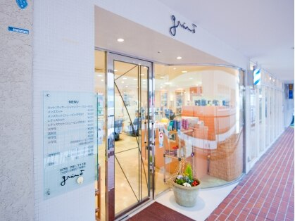 グランド 須磨店(Grand)の写真