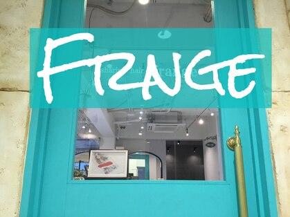 フランジ(Frange)の写真