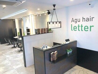 アグ ヘアー レター 大津京店(Agu hair letter)の写真