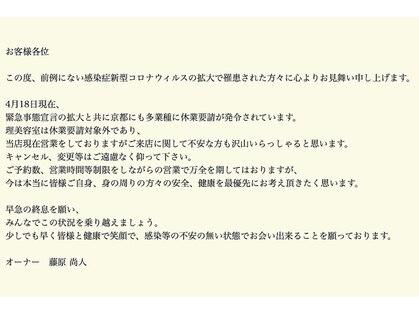 ami[e]【アミ】
