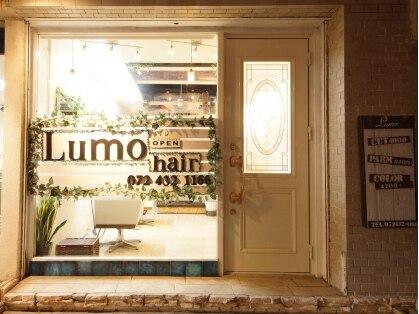 ルモ ヘアー 貝塚店(Lumo hair)の写真