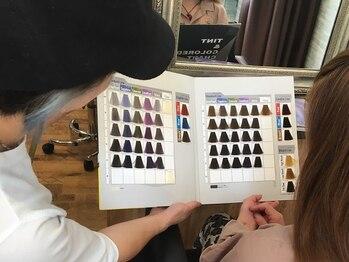 ヘアーサロンアズール(Hair Salon Azure)の写真/【カット+フルカラー+前処理トリートメント¥4900】ハイキャリアStylistがマンツーマンで施術!