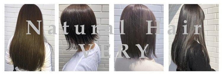 ナチュラルヘアー ベリー(Natural Hair VERY)のサロンヘッダー