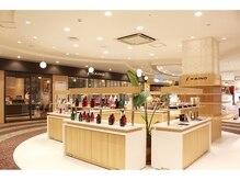 カイノ イオンモール 岡山店(KAINO)の雰囲気(KAINOがオススメするトリートメント等を多数ご用意◎)