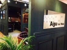 アグ ヘアー フローラ 草津店(Agu hair flola)の雰囲気(こだわり抜かれた空間。ゆったり寛げる空間。※写真はイメージ)