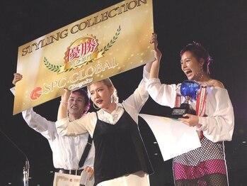 アーデン(Arden)の写真/今年、由緒あるヘアコンテスト広島大会にて「総合部門優勝」した実力サロン!カットもカラーも全部お任せ!