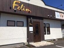 フェリム(Felim)の雰囲気(雄鉄線通り沿いの白い外壁が目印です!)