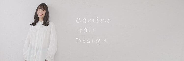 カミーノ ヘアデザイン(Camino Hair Design)のサロンヘッダー