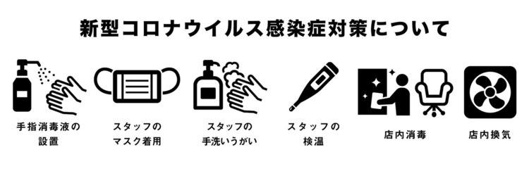 ステラ ヘアモード 新長田店(STELLA hair mode)のサロンヘッダー