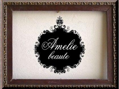 アメリボーテ(Amelie beaute)の写真