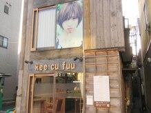 リークフー(Ree cu fuu)