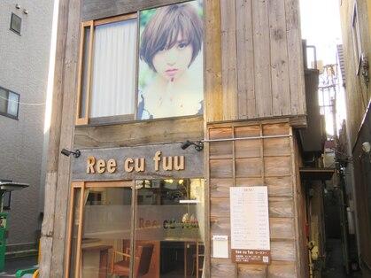 リークフー(Ree cu fuu)の写真