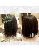 ルフール(ref-le)完全オーダーメイドの薬剤で行う美髪矯正