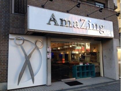アメイジング(AmaZing)