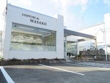 COIFFURE de MASAKO 沖浜店