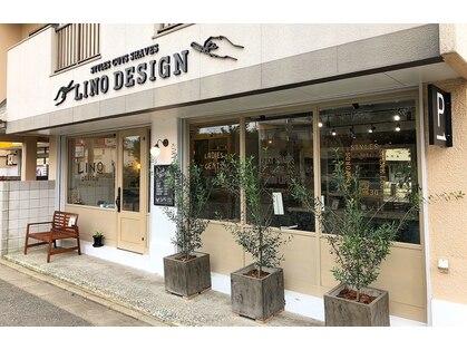 リノデザイン(LINO DESIGN)の写真