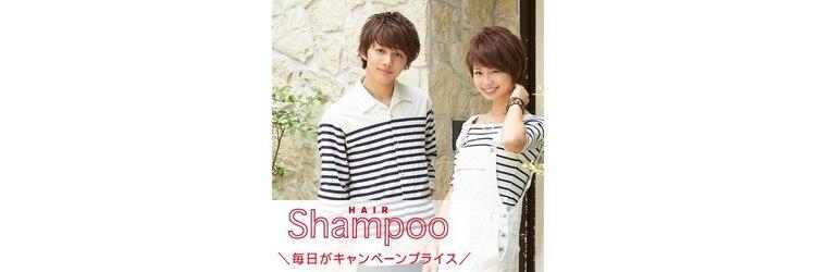 シャンプー 聖蹟桜ヶ丘オーパ店(Shampoo)のサロンヘッダー
