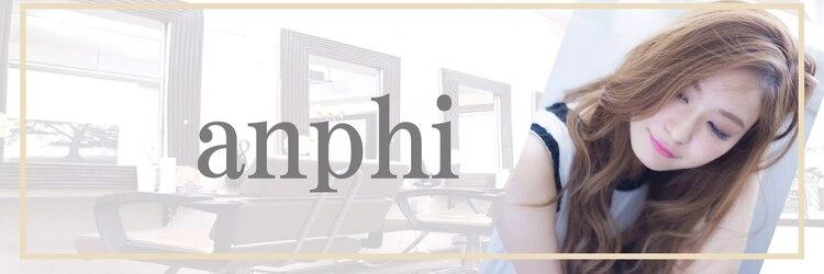 アンフィ―(anphi)のサロンヘッダー