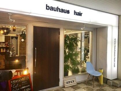 バウハウスヘア(bauhaus hair)の写真