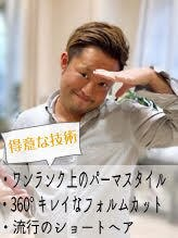 アトレ 成田店(atre)円谷 聡