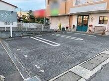 カルフール(Carre four)の雰囲気(店舗前駐車場、女性の方でも安心して停められます)