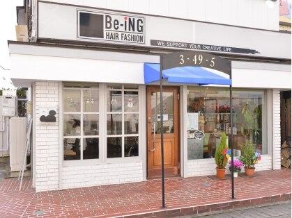 ビーイング(Be-iNG)の写真