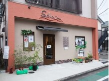 美容室 サラサ(Salasa)の雰囲気(武池袋線/石神井公園駅☆地域密着型のプライベートサロンです!)