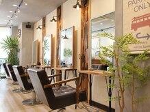 アグ ヘアー ロイグ 郡山店(Agu hair roaig)の雰囲気(ゆったり寛げる空間。家にいるようにRelax)