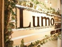 """ルモ ヘアー 貝塚店(Lumo hair)の雰囲気(""""Lumo hair """"プライベートサロン☆)"""
