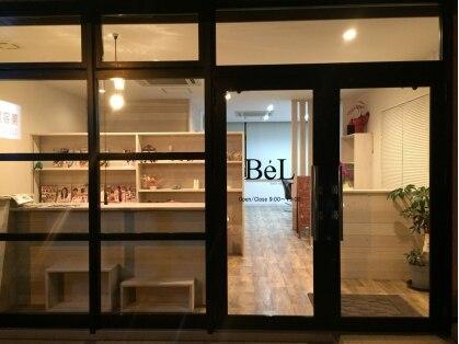 ヘアサロン ベル(hair salon BeL)の写真