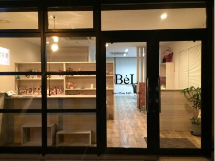 Hair salon bel for Salon bel hair
