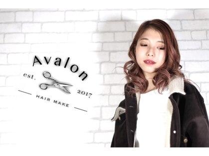 ヘアメイク アヴァロン 橋本店(HAIR MAKE Avalon)の写真