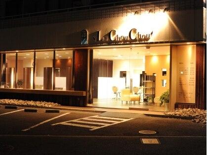 ラシュシュ(La Chou Chou)の写真