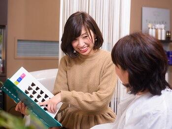 美容室 ココ(COCO)の写真/クーポンでお得!〈天然ハーブカラー+カット+すっぴんベース¥12420→¥8640〉染める度ハリ・コシ・ツヤがUP!