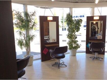 美容室 アンテナ オンワード店(ANTENNA)の写真