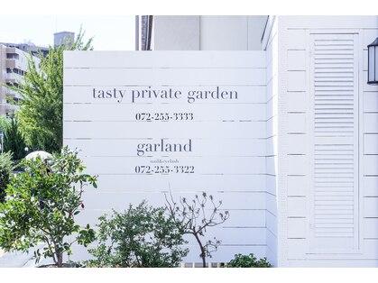 テイスティプライベートガーデン(Tasty private garden)の写真
