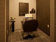 ラテ(Latte)の雰囲気(一つ一つ仕切られたプライぺート空間、個室毎に強力な換気設備)