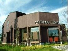 モナリザ(MONALISA)の雰囲気(都会の喧騒を離れ、ゆっくり癒されるひとときを…☆)